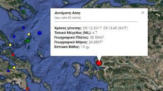 Σεισμική δόνηση έγινε αισθητή σε Χίο και Μυτιλήνη