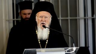 Βαρθολομαίος: Ήταν περιττό να προστεθούν και άλλα προβλήματα στον κόσμο της Μέσης Ανατολής