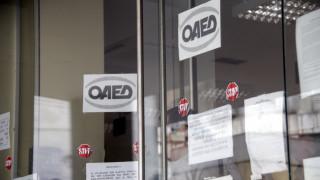 ΟΑΕΔ: Πότε λήγει η προθεσμία των αιτήσεων για 7.180 θέσεις σε 34 δήμους