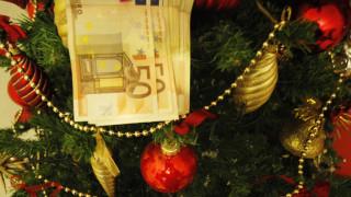 Πώς αμείβονται οι αργίες των Χριστουγέννων και της Πρωτοχρονιάς