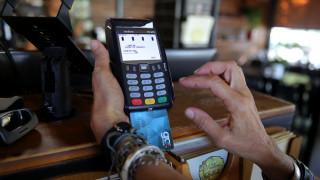 Φορολοταρία: Ένας τυχερός κέρδισε 1.000 ευρώ με συναλλαγή μόλις 3,70 ευρώ