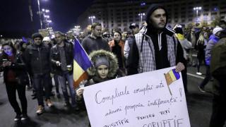 Ρουμανία: Η κυβέρνηση προωθεί εν νέου χαλάρωση της νομοθεσίας για τη διαφθορά