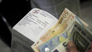 Αλλαγές στους λογαριασμούς της ΔΕΗ από το νέο έτος