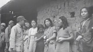 Δικαίωση για τις «γυναίκες ανακούφισης» ύστερα από δεκαετίες