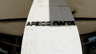 Άρειος Πάγος: Kάθειρξη 92 ετών και χρηματική ποινή 830.000 ευρώ σε 3 διακινητές - δουλέμπορους