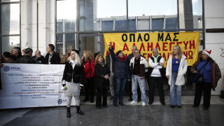 Συγκέντρωση κατά των πλειστηριασμών στο Ειρηνοδικείο Αθηνών (pics)