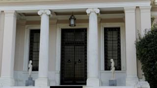 Κυβερνητικοί κύκλοι: Η Μπακογιάννη επιβεβαίωσε την ανεύθυνη στάση της αξιωματικής αντιπολίτευσης