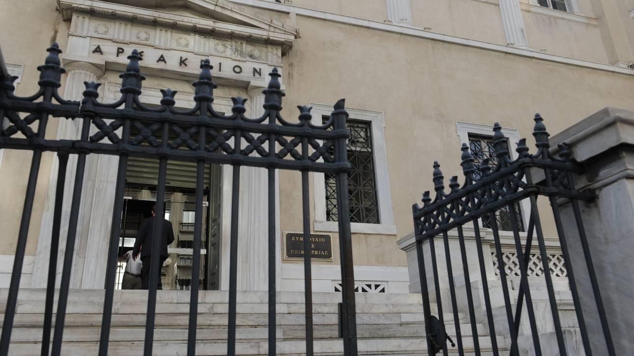 Το ΣτΕ δεν ενέκρινε αίτημα συγγενών για αποζημίωση μετά από αυτοκτονία κρατουμένου