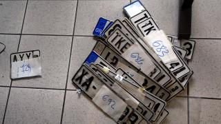 Τέλη κυκλοφορίας 2018: Ποια είναι τα δικαιολογητικά για την κατάθεση των πινακίδων