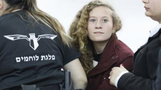 Αντιμέτωπη με τη δικαιοσύνη 16χρονη Παλαιστίνια που χτύπησε Ισραηλινό στρατιώτη (vid)