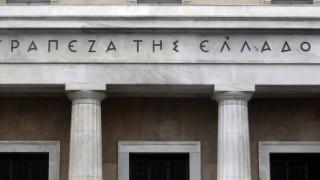 ΤτΕ: Αυξήθηκαν οι καταθέσεις, μειώθηκαν τα δάνεια