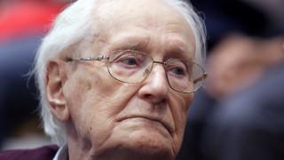 Γερμανία: Κανονικά θα εκτίσει την ποινή του ο 96χρονος «λογιστής του Άουσβιτς»