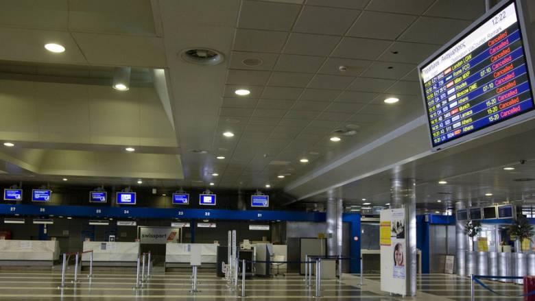 Ολοκληρώθηκε η πιστοποίηση ασφάλειας των 14 περιφερειακών αεροδρομίων