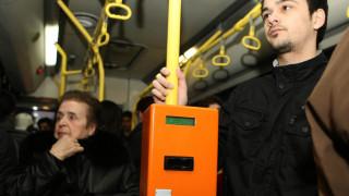 Θεσσαλονίκη: Διαπληκτισμός για μια θέση στο λεωφορείο...