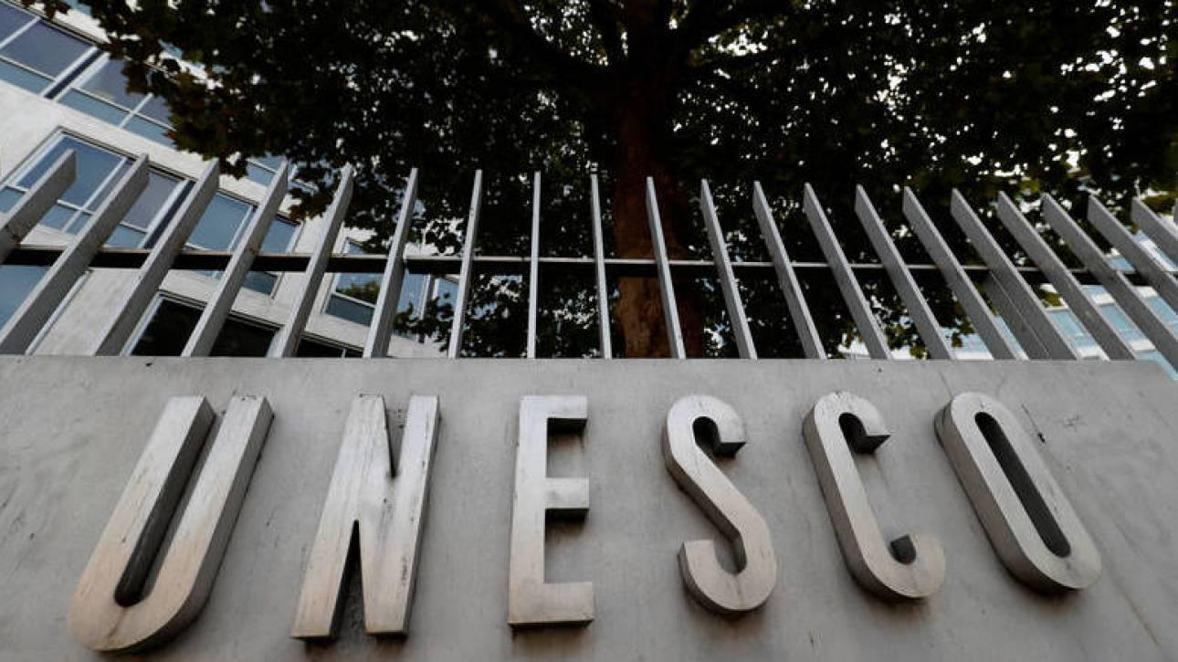Το Ισραήλ ενημέρωσε και επίσημα την Unesco για την αποχώρησή του