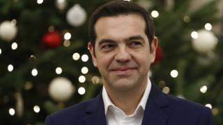 Την Κυριακή τα κάλαντα της Πρωτοχρονιάς στον Αλέξη Τσίπρα