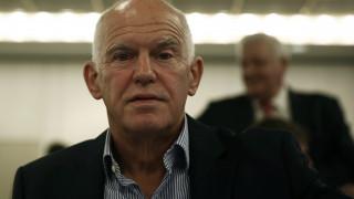 Παπανδρέου: Συστράτευση για την προοδευτική αλλαγή της χώρας