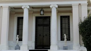 Κυβερνητικοί κύκλοι: Η αίτηση ακύρωσης έχει υπογραφεί από τον Μουζάλα