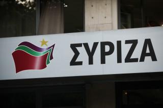 Έληξε η κατάληψη στα γραφεία του ΣΥΡΙΖΑ στη Μυτιλήνη