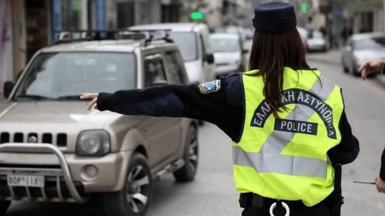 Οι κυκλοφοριακές ρυθμίσεις στην Αθήνα
