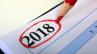 2018: Έτος θετικών προοπτικών, αλλά και προκλήσεων για την παγκόσμια οικονομία