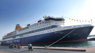 To Blue Star Delos έκανε ποδαρικό στο λιμάνι του Πειραιά για το 2018