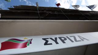 Στη θετική πορεία της χώρας αναφέρεται το πρωτοχρονιάτικο μήνυμα του ΣΥΡΙΖΑ