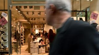 Κλειστά και σήμερα τα καταστήματα - Πότε ξεκινούν οι χειμερινές εκπτώσεις