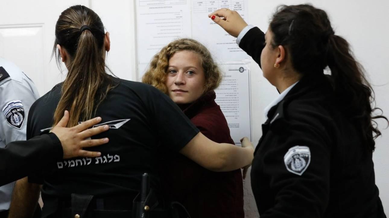 Απαγγέλθηκαν κατηγορίες στην 16χρονη Παλαιστίνια που χτύπησε Ισραηλινούς στρατιώτες