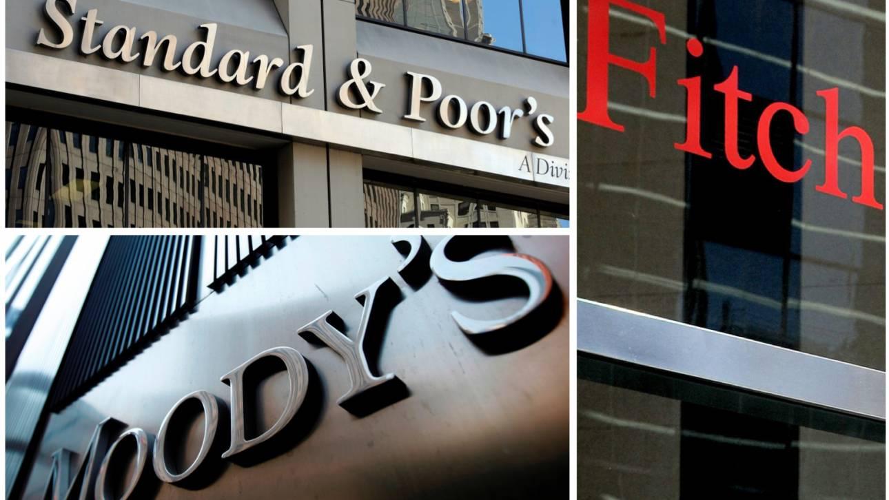 Τρίμηνο αξιολόγησης της Ελλάδας από S&P, Fitch και Moody's