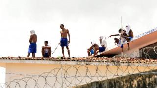 Βραζιλία: «Αιματηρή» εξέγερση σε φυλακή με νεκρούς