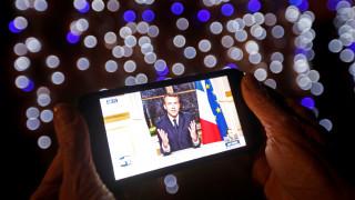 Πιο αισιόδοξοι για το μέλλον οι Γάλλοι λόγω Μακρόν