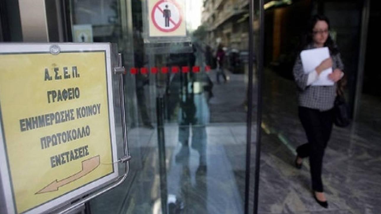 ΑΣΕΠ: Από αύριο οι αιτήσεις για 548 μόνιμες θέσεις στην ΑΑΔΕ