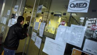ΟΑΕΔ: 20.000 προσλήψεις σε νέα προγράμματα για νέους