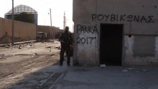 Μέλος του Ρουβίκωνα επέστρεψε από τη Ράκκα όπου πολέμησε στο πλευρό των Κούρδων