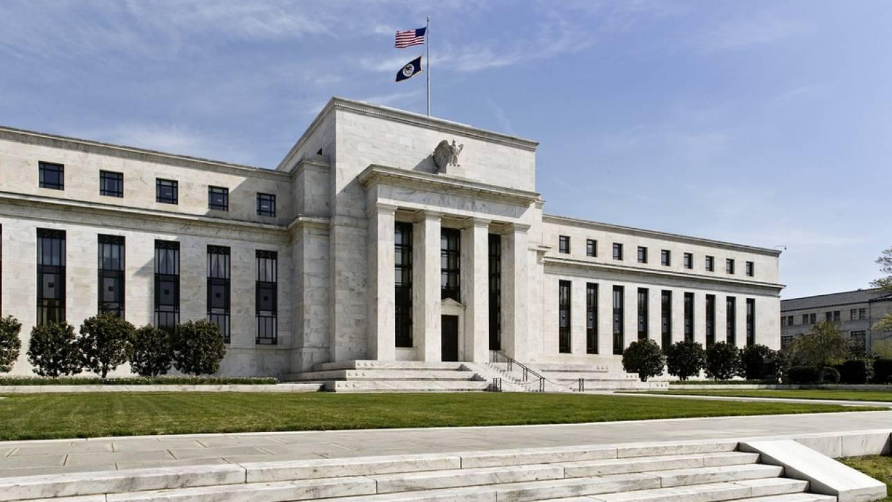 Επιφυλάξεις Fed για τις φοροαπαλλαγές Τραμπ
