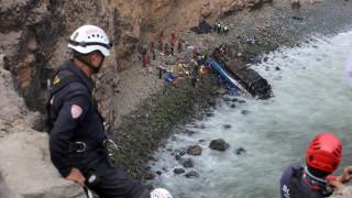 Περού: Αυξήθηκε ο αριθμός των νεκρών από την πτώση λεωφορείου σε χαράδρα (pics)