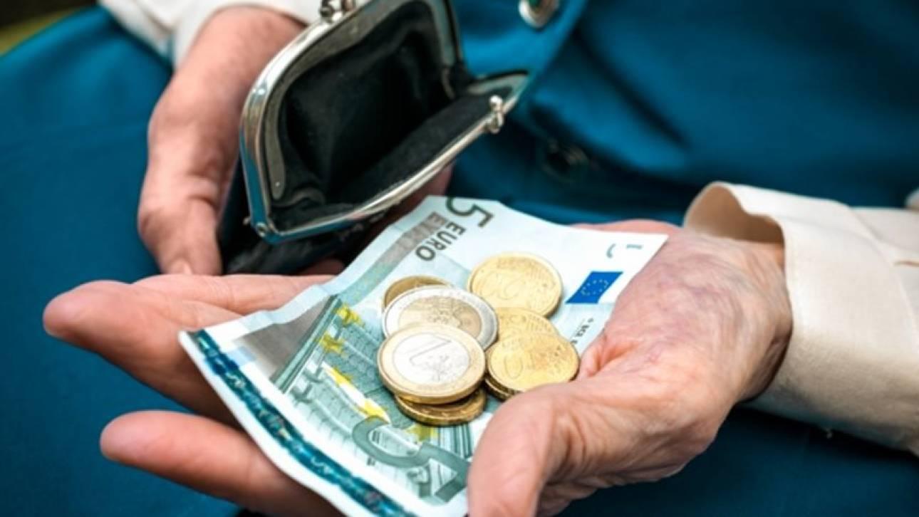 Αποτέλεσμα εικόνας για Συντάξεις: Μείωση των επικουρικών κάτω από τα 100 ευρώ