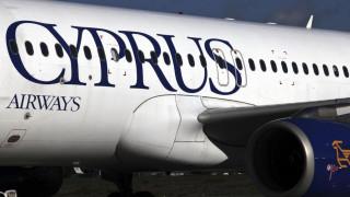 «Αυλαία» για τις Κυπριακές Αερογραμμές