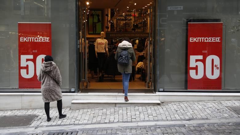Χειμερινές εκπτώσεις: Οδηγίες για τους εμπόρους - Συμβουλές προς τους καταναλωτές