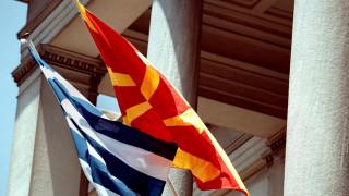 Συγκεντρώσεις διαμαρτυρίας στη Θεσσαλονίκη και υπογραφές για την ονομασία της πΓΔΜ