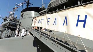 Τι λέει το Γενικό Επιτελείο Ναυτικού για το «περιστατικό» με τη φρεγάτα Έλλη