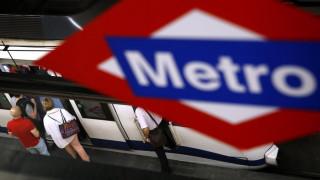 Αργεντινή: Αυξήσεις στις τιμές των εισιτηρίων των ΜΜΜ έως και 60%