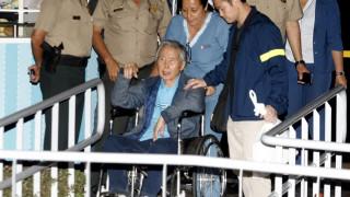 Περού: Ελεύθερος πλέον ο Αλμπέρτο Φουχιμόρι (pics)