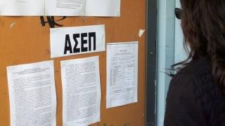 ΑΣΕΠ: Μέχρι πότε είναι η υποβολή αιτήσεων για 548 μόνιμες θέσεις στην ΑΑΔΕ