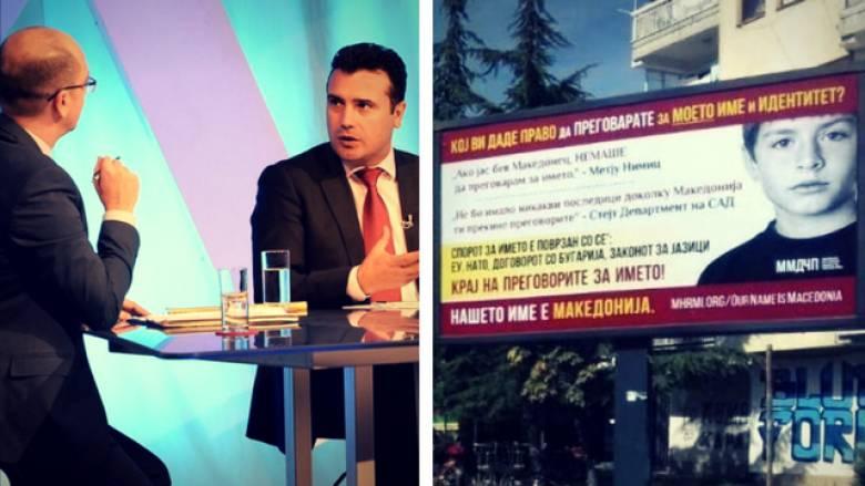 Σκοπιανό: τι μεταδίδουν τα ΜΜΕ της πΓΔΜ - πώς αντιδρούν ακραίοι της διασποράς