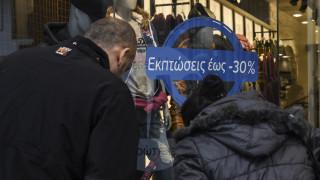 Χειμερινές εκπτώσεις: Πότε ξεκινούν - Ποια Κυριακή θα είναι ανοιχτά τα καταστήματα