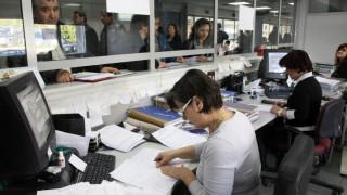 Νέο σύστημα διαχείρισης του προσωπικού της φορολογικής διοίκησης