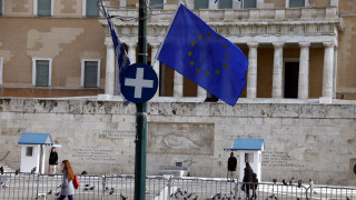 Bloomberg: Τα δέκα βήματα για την έξοδο της Ελλάδας από το μνημόνιο
