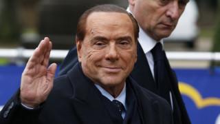Φόρτσα Ιτάλια: «Μπερλουσκόνι πρόεδρος» το σύμβολο του κόμματος